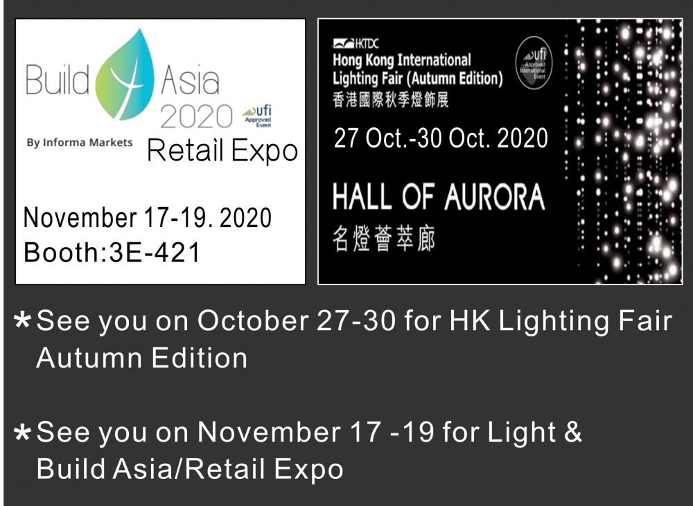retail-expo-2020-hk-lighting-fairautumn-edition-2020
